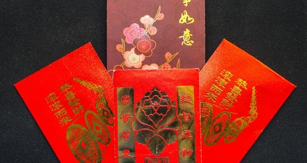 Как дарить китайские новогодние красные конверты